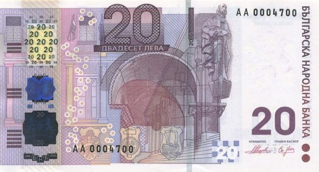 Болгарский лев. Купюра номиналом в 20 BGN, аверс (лицевая сторона).