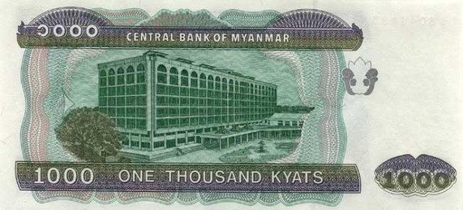 Кьят Мьянма. Купюра номиналом в  1000 MMK, реверс (обратная сторона).