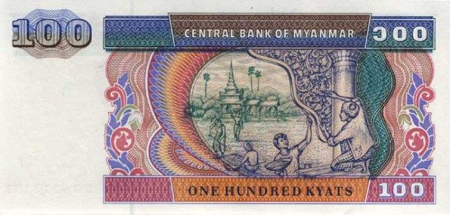Кьят Мьянма. Купюра номиналом в  100 MMK, рверс.