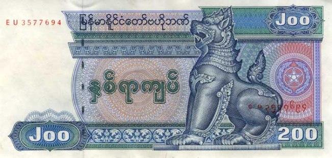 Кьят Мьянма. Купюра номиналом в  200 MMK, аверс (лицевая сторона).