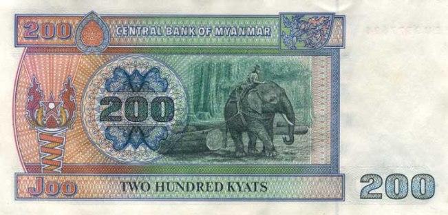 Кьят Мьянма. Купюра номиналом в  200 MMK, реверс (обратная сторона).