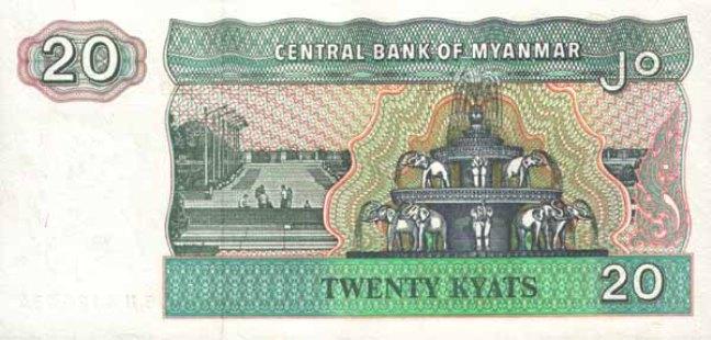 Кьят Мьянма. Купюра номиналом в  20 MMK, аверс (лицевая сторона).