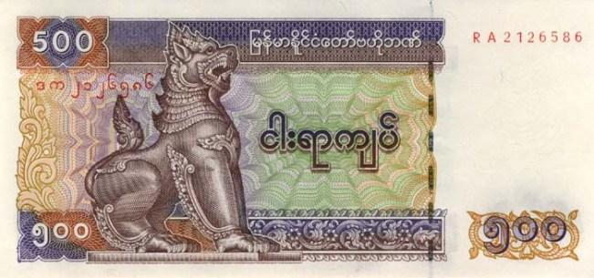 Кьят Мьянма. Купюра номиналом в  1000 MMK, аверс (лицевая сторона).