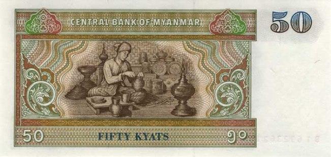 Кьят Мьянма. Купюра номиналом в  50 MMK, аверс (лицевая сторона).