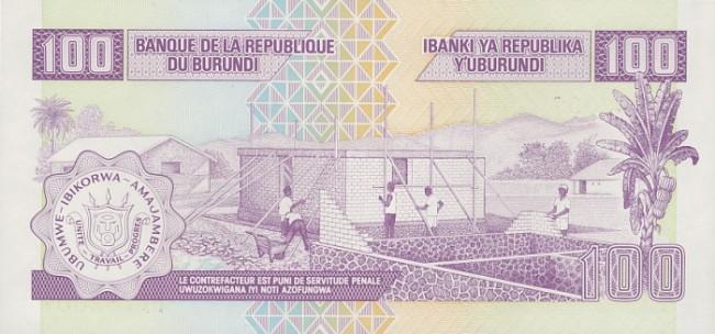 Бурундийский франк. Купюра номиналом в 100 BIF, реверс (обратная сторона).