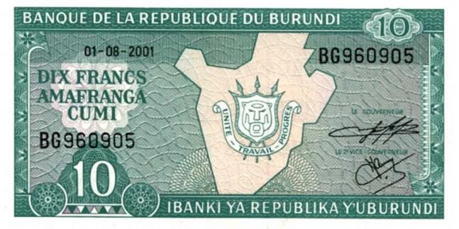 Бурундийский франк. Купюра номиналом в 10 BIF, аверс (лицевая сторона).