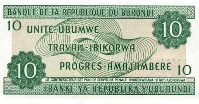 Бурундийский франк. Купюра номиналом в 10 BIF, реверс (обратная сторона).