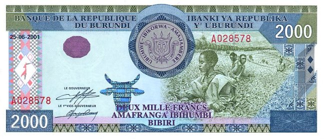 Бурундийский франк. Купюра номиналом в 2000 BIF, аверс (лицевая сторона).