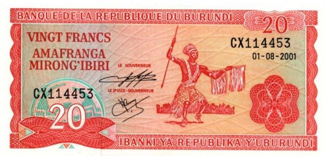 Бурундийский франк. Купюра номиналом в 20 BIF, аверс (лицевая сторона).