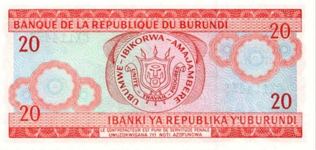Бурундийский франк. Купюра номиналом в 20 BIF, реверс (обратная сторона).