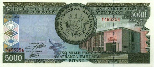 Бурундийский франк. Купюра номиналом в 5000 BIF, аверс (лицевая сторона).