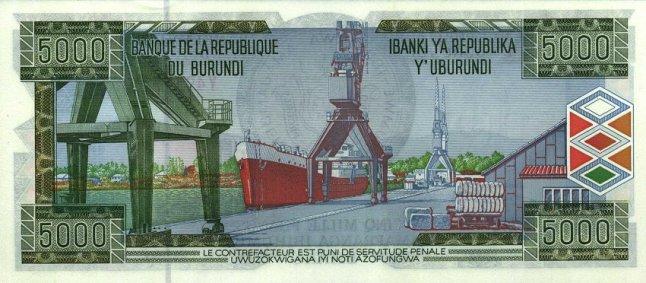 Бурундийский франк. Купюра номиналом в 5000 BIF, реверс (обратная сторона).