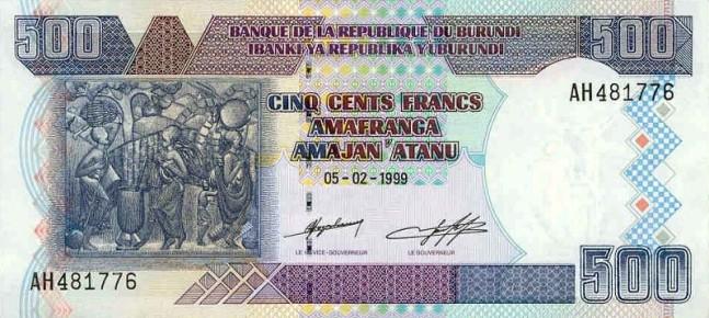 Бурундийский франк. Купюра номиналом в 500 BIF, аверс (лицевая сторона).