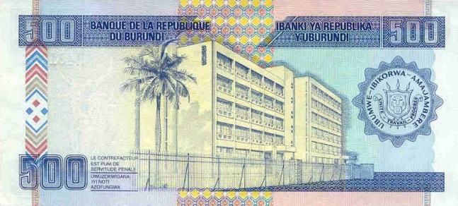 Бурундийский франк. Купюра номиналом в 500 BIF, реверс (обратная сторона).