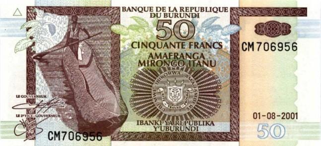 Бурундийский франк. Купюра номиналом в 50 BIF, аверс (лицевая сторона).