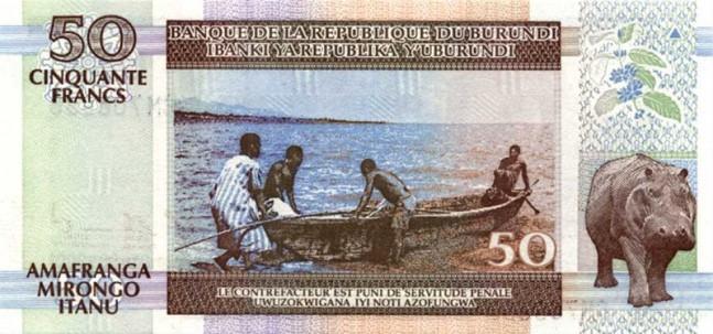 Бурундийский франк. Купюра номиналом в 50 BIF, реверс (обратная сторона).