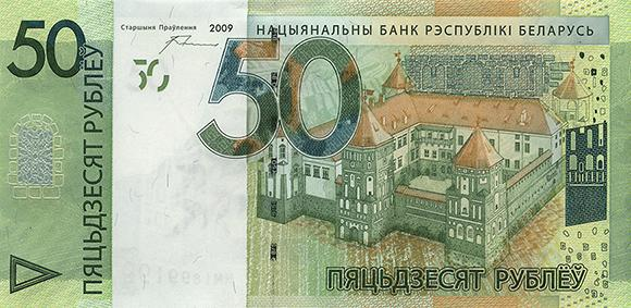 Курс валют гривна лей