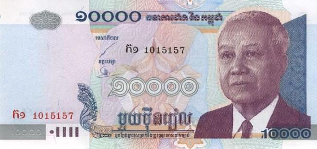 Камбоджийский риель. Купюра номиналом в 10000 KHR, аверс (лицевая сторона)