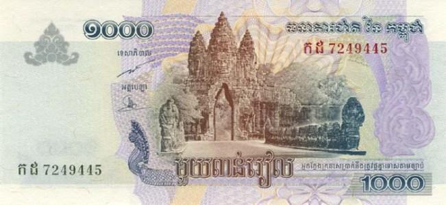Камбоджийский риель. Купюра номиналом в 1000 KHR, аверс (лицевая сторона)
