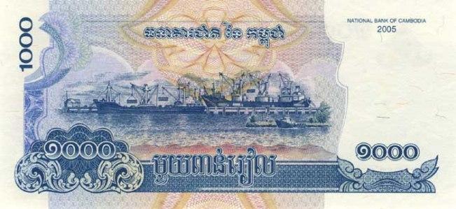 Камбоджийский риель. Купюра номиналом в 1000 KHR, реверс (обратная сторона)