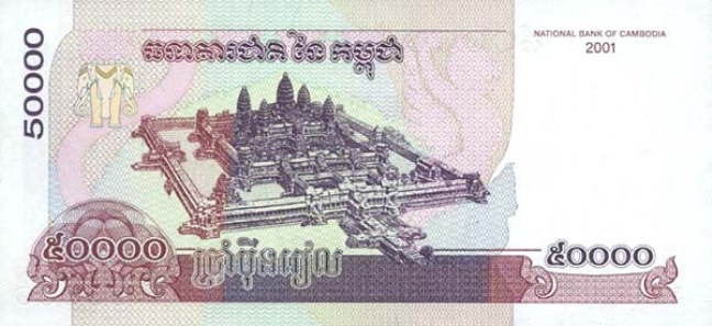 Камбоджийский риель. Купюра номиналом в 50000 KHR, реверс (обратная сторона)