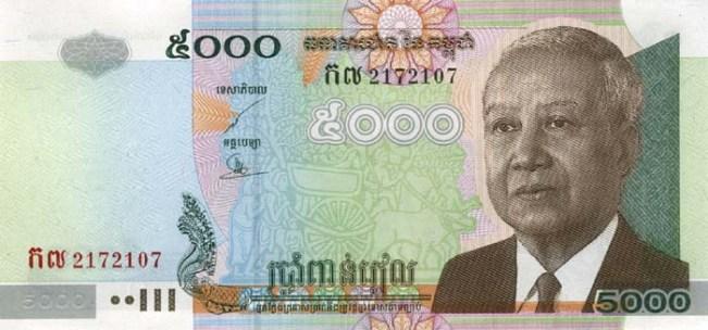 Камбоджийский риель. Купюра номиналом в 5000 KHR, аверс (лицевая сторона)