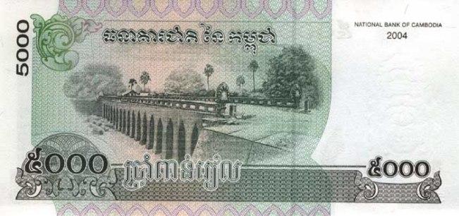 Камбоджийский риель. Купюра номиналом в 5000 KHR, реверс (обратная сторона)