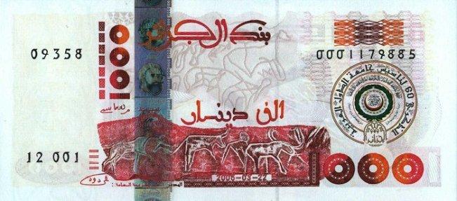 Алжирский динар. Купюра номиналом 1000 DZD, аверс (лицевая сторона).