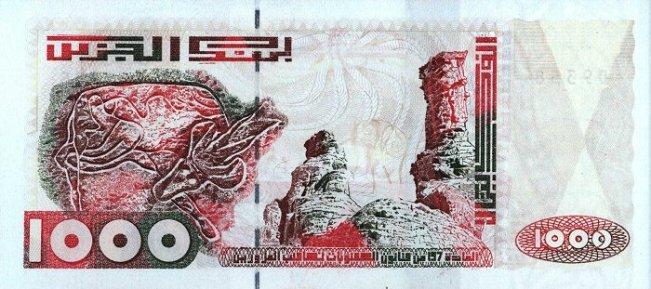 Алжирский динар. Купюра номиналом 1000 DZD, реверс (обратная сторона).