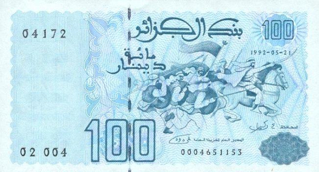 Алжирский динар. Купюра номиналом 100 DZD, аверс (лицевая сторона).