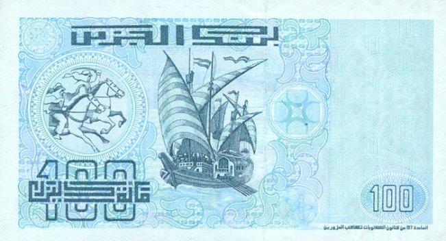 Алжирский динар. Купюра номиналом 100 DZD, реверс (обратная сторона).