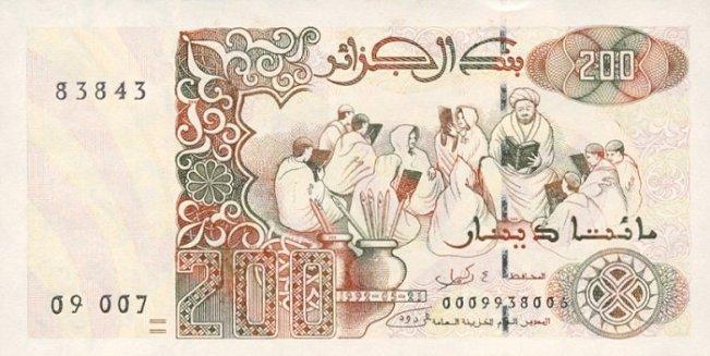 Алжирский динар. Купюра номиналом 200 DZD, аверс (лицевая сторона).
