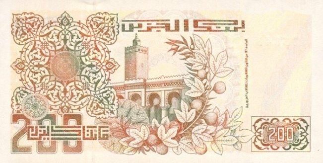 Алжирский динар. Купюра номиналом 200 DZD, реверс (обратная сторона).