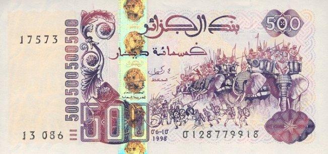 Алжирский динар. Купюра номиналом 500 DZD, аверс (лицевая сторона).