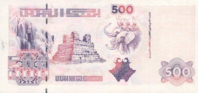 Алжирский динар. Купюра номиналом 500 DZD, реверс (обратная сторона).
