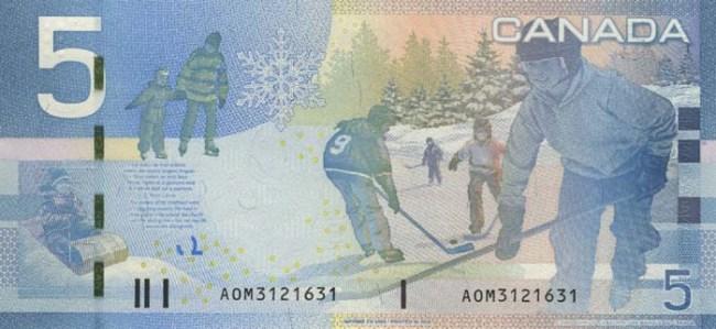 Канадский доллар. Купюра номиналом в 5 CAD, реверс (обратная сторона).