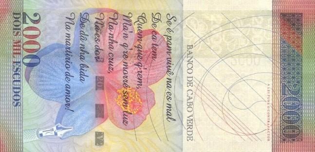 Эскудо кабо-верде. Купюра номиналом в 2000 CVE, реверс (обратная сторона).