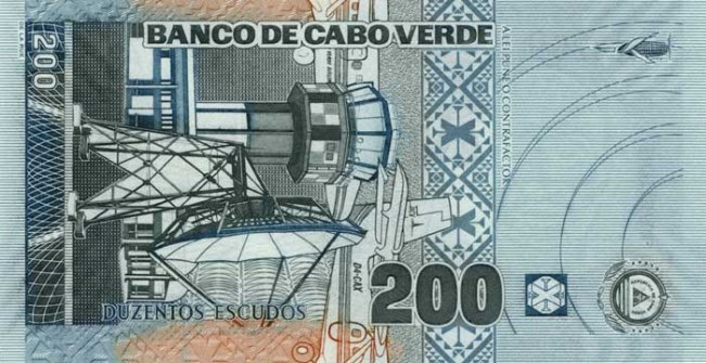 Эскудо кабо-верде. Купюра номиналом в 200 CVE, реверс (обратная сторона).