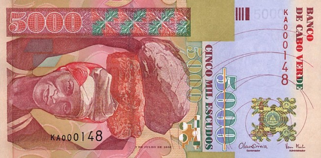 Эскудо кабо-верде. Купюра номиналом в 5000 CVE, аверс (лицевая сторона).