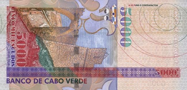 Эскудо кабо-верде. Купюра номиналом в 5000 CVE, реверс (обратная сторона).