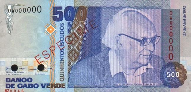 Эскудо кабо-верде. Купюра номиналом в 500 CVE, аверс (лицевая сторона).