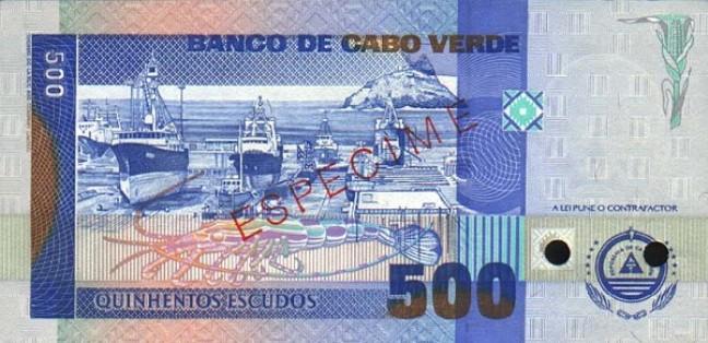 Эскудо кабо-верде. Купюра номиналом в 500 CVE, реверс (обратная сторона).