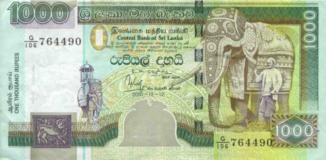 Шри-ланкийская рупия. Купюра номиналом в 1000 LKR, аверс (лицевая сторона).