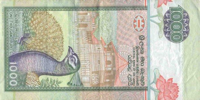 Шри-ланкийская рупия. Купюра номиналом в 1000 LKR, реверс (обратная сторона).