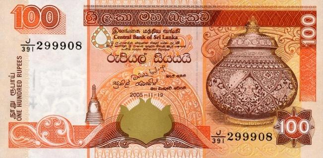 Шри-ланкийская рупия. Купюра номиналом в 100 LKR, аверс (лицевая сторона).