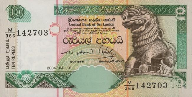 Шри-ланкийская рупия. Купюра номиналом в 10 LKR, аверс (лицевая сторона).