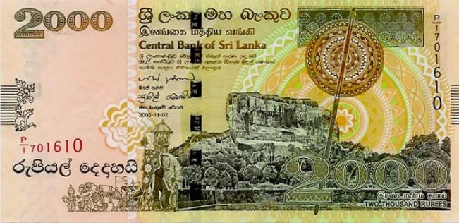 Шри-ланкийская рупия. Купюра номиналом в 2000 LKR, аверс (лицевая сторона).