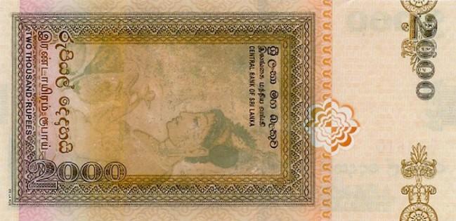 Шри-ланкийская рупия. Купюра номиналом в 2000 LKR, реверс (обратная сторона).