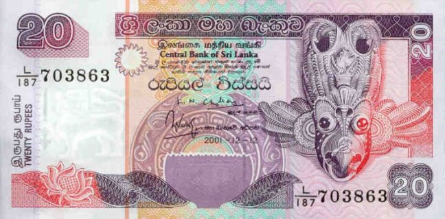 Шри-ланкийская рупия. Купюра номиналом в 20 LKR, аверс (лицевая сторона).