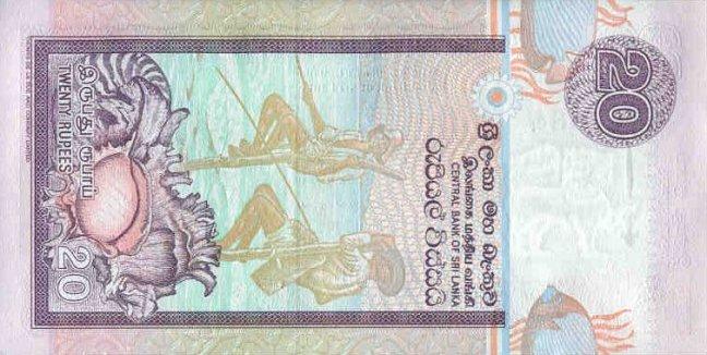 Шри-ланкийская рупия. Купюра номиналом в 20 LKR, реверс (обратная сторона).